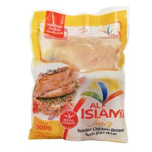 Al Islami Chicken Breast 1kg