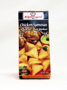 Al Kabeer Chicken Samosa 12s