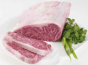 Australian Beef Wagyu Kiwami Mb9+ Striploin Steak 300g pc