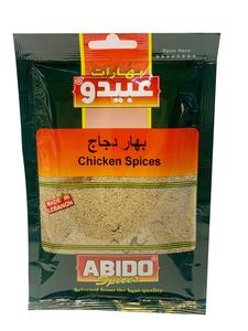 Abido Chicken Spices 50g