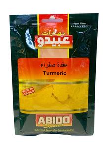 Abido Node Yellow Powder 50g