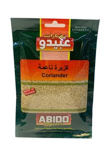 Abido Corainder Powder 50g