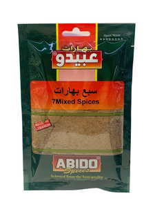 Abido Seven Spices 50g