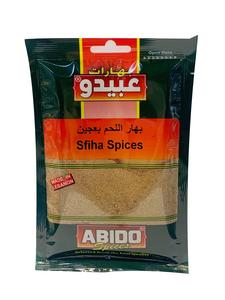 Abido Sfiha Spices 50g