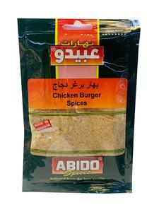 Abido Chicker Burger Spice 50g