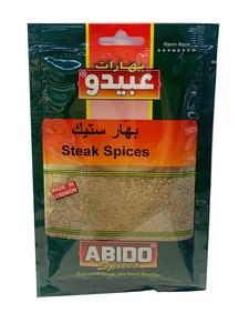 Abido Steak Spices 50g