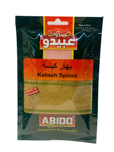 Abido Kabsa Powder 50g