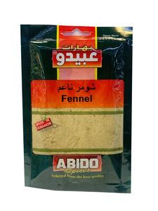 Abido Fennel Powder 50g