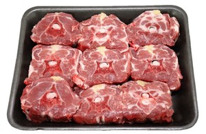 Indian Lamb Neck 500g