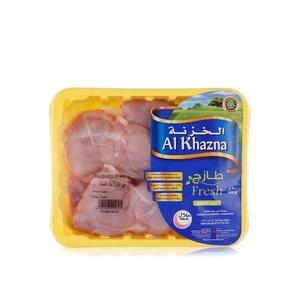 Al Khazna Fresh Whole Chicken 850g