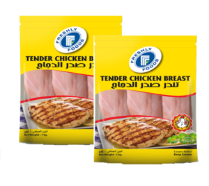 Fff Tender Chicken Breast Block 2x800g