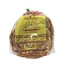 Al Khayam Arabic Bread Brown Small 1s