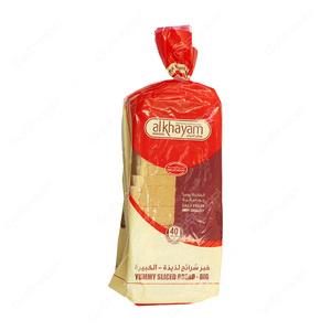 Al Khayam Big Slice Bread 1s