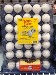 Farmer's Choice Large White Eggs 30s