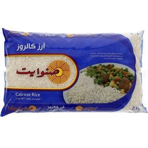 Sunwhite Rice Calrose Bag 3x2kg