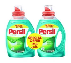 Persil Gel Lf Power 2x950ml