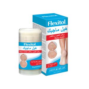 Flexitol Heel Magic Buy 1 Get 1 Free