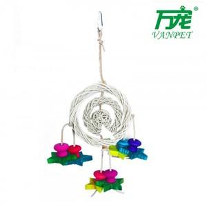 Pado Hanging Toy For Small & Medium Bird 1pc