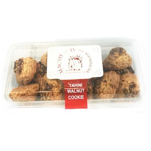 Tahin With Walnut Cookie (Tahinli Cevizli Kurabiye) 200g