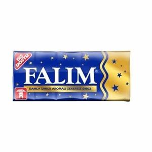 Sugar Free Mastic Flavoured Gum (Damla Sakiz Aromali sekersiz Sakiz) 7g