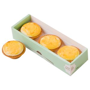 Cheese Tart 1pc
