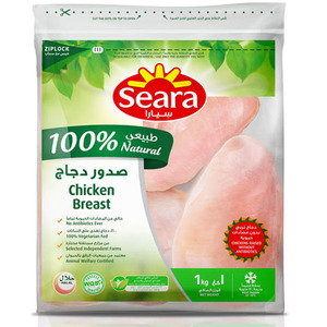 Seara 100% Natural Chicken Breast 1kg