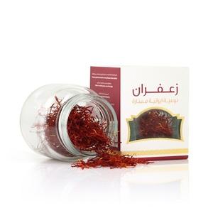 Al Rifai Spanish Premium Saffron (Spanish) 3g