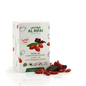 Al Rifai Goji Berries Dragee 70g