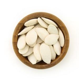 Al Rifai Pumpkin Seeds Salted 1kg