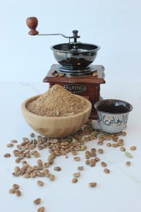 Al Rifai Emirati Coffee With Cardamom 250g