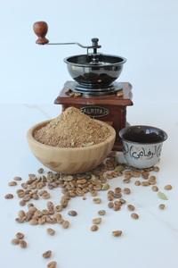Al Rifai Emirati Coffee With Cardamom 250g