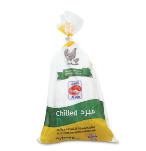 Al Ain Fresh Chicken 1200g