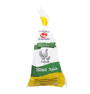 Al Ain Fresh Chicken 700g