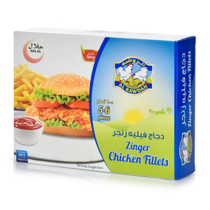 Al Rawdah Frozen Chicken Zinger Fillet 465g