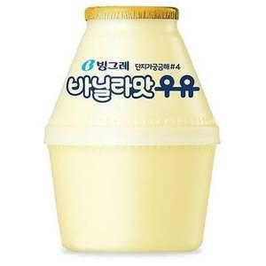 Vanilla Milk 240ml