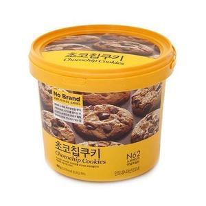 Chocochip Cookies 400g