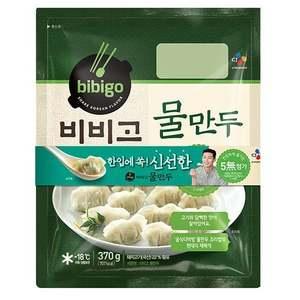 Bibigo Steamed Mul Dumplings 370g