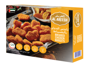 Al Areesh Chicken Nuggets Plain 270g