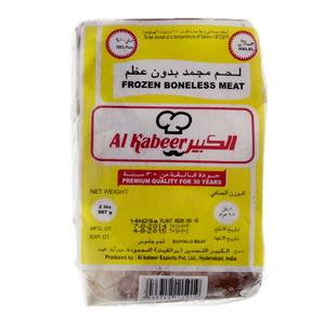 Al Kabeer Beef Cube 907g