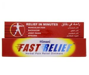 Himani Fast Relief Pain Cream 50g