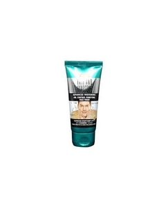 Emami Fair & Handsome Active Whitening Oil Control Face Wash 50ml