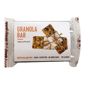 Vegan Healthy Granola Bar 45g