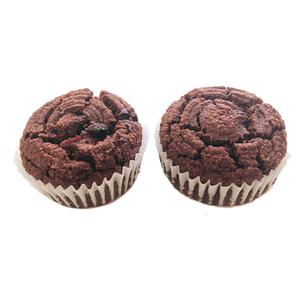 Keto Choco Muffin Gluten Free 50g
