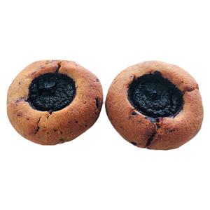 Keto Blueberry Doughnut Gluten Free 50g