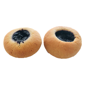 Keto  Blueberry Cookies Gluten Free 45g