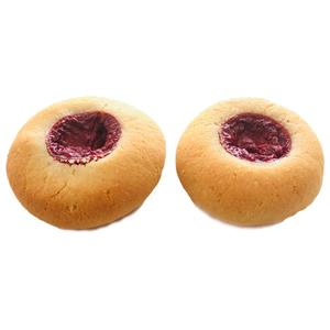 Keto Strawberry Cookies Gluten Free 45g
