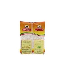 Datar Sago Seeds Indian 500g