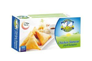 Al Rawdah Chicken Samosa 240g
