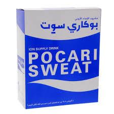 Pocari Sweat Powder 5x74g