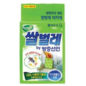 Homez Dehumidifying Agent For Insects 24ea